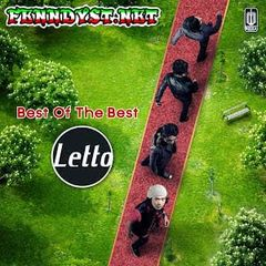 Letto - Best of the Best (Full Album 2014)