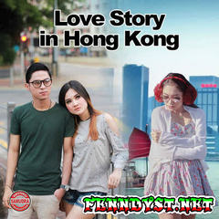 Mahesa, Nella Kharisma & Vita Alvia - Love Story in Hong Kong (Full Album 2016)