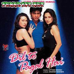 Various Artists - Dil To Pagal Hai (Original Motion Picture Soundtrack) [Full Album 1997]